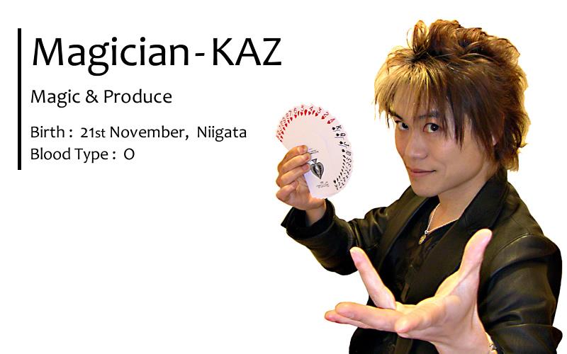 Magician-KAZ(マジシャン・カズ)